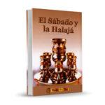 El Sábado y La Halajá