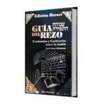 Guia del rezo Edición Harari