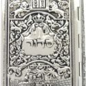 Sidur tapa grabada plateada hebreo y español  8×12 cm