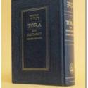 Torah con Haftarot en Hebreo/Español.