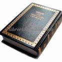 Sidur (libro de oraciones) Editorial Sinaí en Español