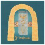 CD Grupo Misión – Yeshua