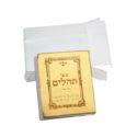 Libro de salmos «TEHILIM» dorado 2,5×3 cm
