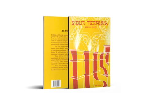 Sidur Teshuva Segunda edición: El Sidur es el libro de oraciones diarias del judaísmo en general. Sidur significa orden, es decir el orden establecido en los rezos.