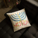 Funda de Cojín pintada a mano (Hanuka)